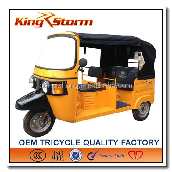 Indian dealers tvs king new covered bajaj passenger tricycle