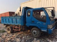 China Used Mini Dump Truck With Blue Color For Sale