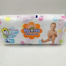 Insoftb English package premium hug disposable Pampering wholesale Baby Diapers