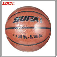 Heat laminated training basketball Imitate PU leather material official basketball