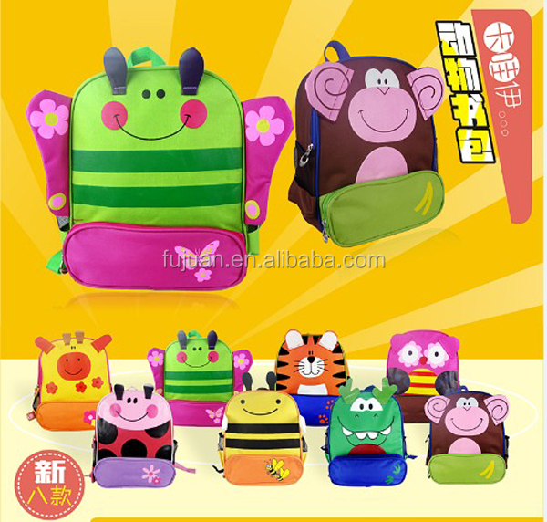 New Park Theme Cute Cartoon Kids Zoo Animal Backpack School Bag