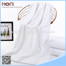 White 32s/2 100% Cotton Towels Bath Set Luxury for Five star Hotel/Spa/Sports Center (70*140cm & 70*150cm) for europe