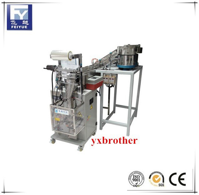 Automatic small parts counting packing machine screw packing machine