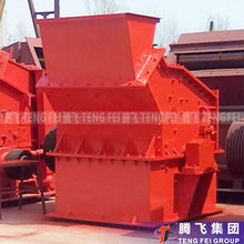 2015 New Technical Special MIne Fine Crusher