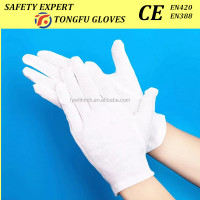 high quality white cotton gloves for ceremony,military