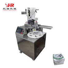 Made In China CE Horizontal Rotary Mooncake Packaging Machine