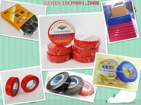 The hot sellling pvc tape electrical adhesive PVC tapes car wiring tape