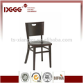 DG-W0056-11 Used Wood Cheap Office Furniture Chair