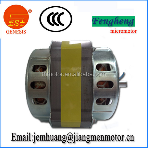 Low noise industrial fan motor