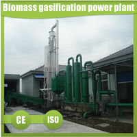 10kw To 2MW Biomass Gasifier Gasification