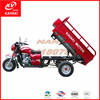 Original Factory Motorized Tricycle For Adults