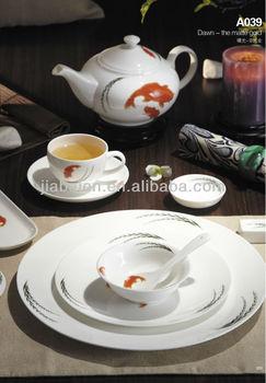a047 fine bone china wholesale porcelain tableware set. Black Bedroom Furniture Sets. Home Design Ideas