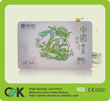 Hot Selling Prepaid PVC /Paper Scratch Card For Mobile Phones