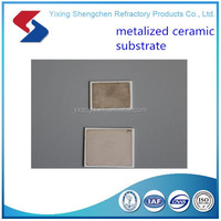 Quality Gold metallized ceramic substrate/alumina ceramic substrate