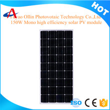 2017 Cheap price , high efficiency product mono solar panel 150w