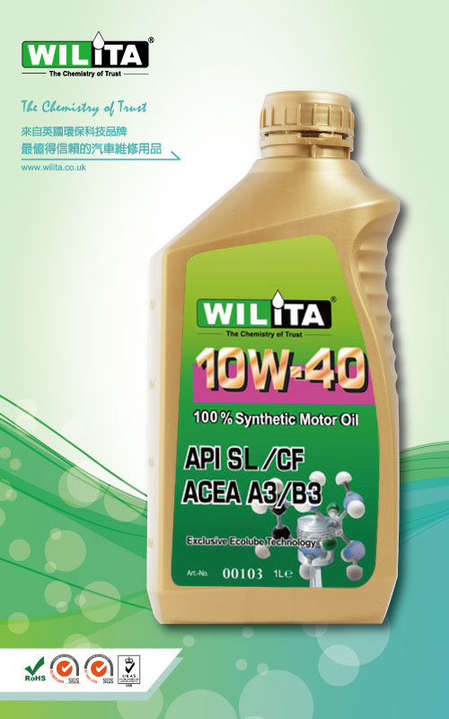 Wilita High Quality Synthetic Engine Oil 10w40 Buy 10w40