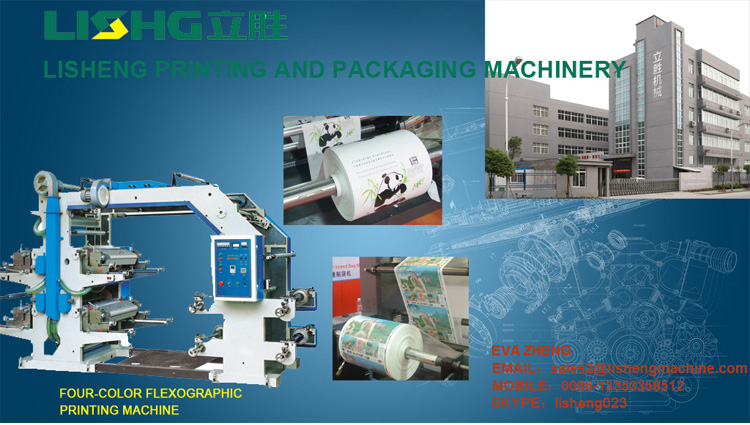 Lisheng stack type flexographic printing machine for roll to roll paper film fabric