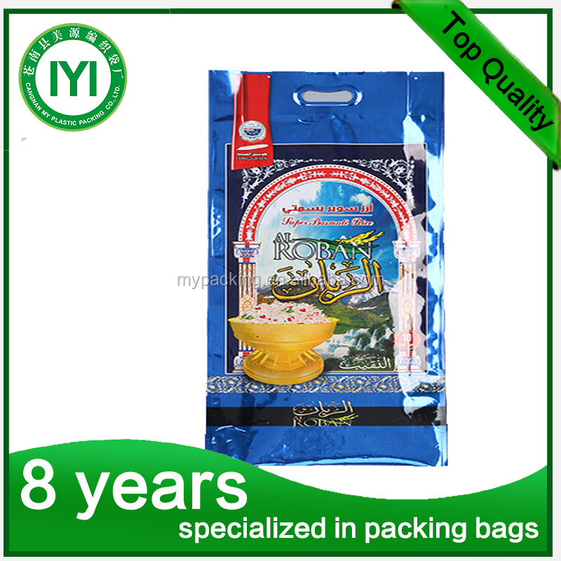 50kg grain sugar flour rice feed fertilizer laminated China PP woven bag manufacturer color printing woven bag