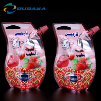 Packaging bag for strawberry beverage
