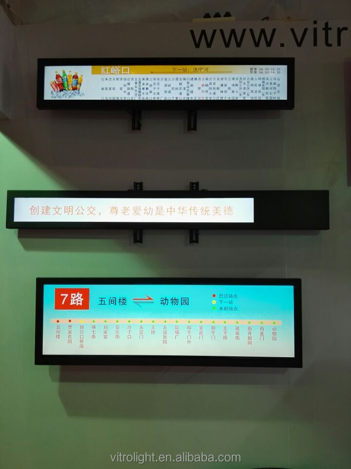 Many sizes available !! Stretched Bar Ultra-wide LCD Display for BUS/METRO/TRAIN advertising