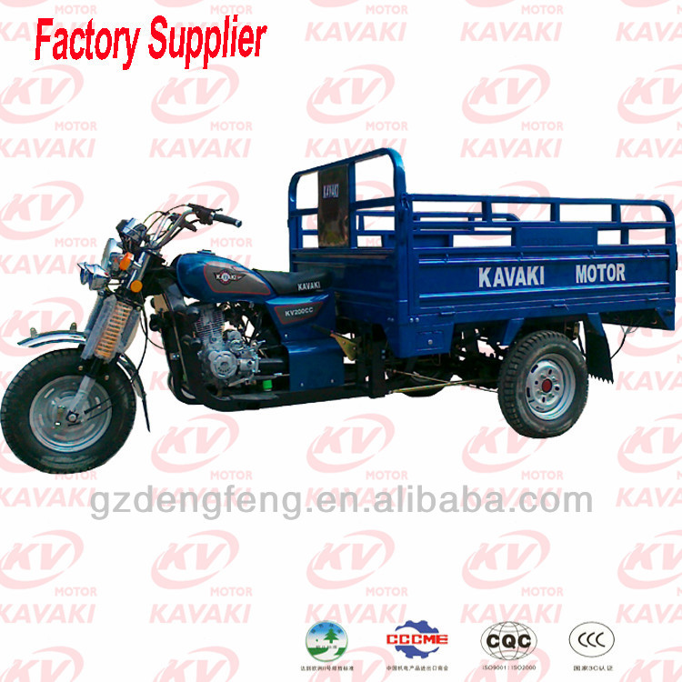 2014 new product made in China three wheel motorcycle 150cc 175cc 200c Air cooled Cargo tricycle for sale Factory direct sales