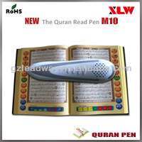 muslim gift holy Quran Read Pen M10 with 25 different languges