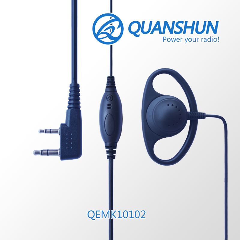 Two way radio earphone QEMK10102 for sale with super bass sound free samples
