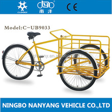 UB9033 tricycle with cargo box for adluts