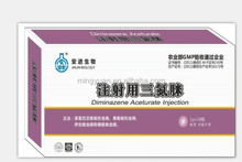 Diminazene antipyrine granules for injection for livestock