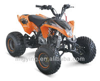 popular style 125cc cheap atv for sale