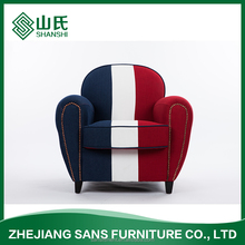 Main selling single seat letters pattern upholstery sofa fabric