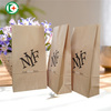 Craft paper bag fast food packaging