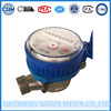 /product-detail/single-jet-water-meter-brass-body-dry-type-iso-4064-60578800625.html