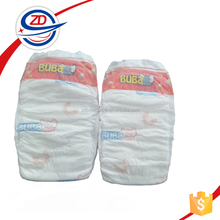 Usa line wholesale baby products market baby diaper