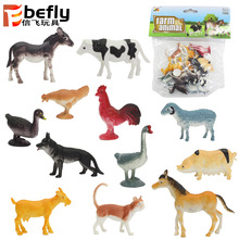 Funny play set plastic mini toy farm <strong>animals</strong>
