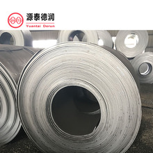 price mild cold rolled carbon steel strip coil manufacturers