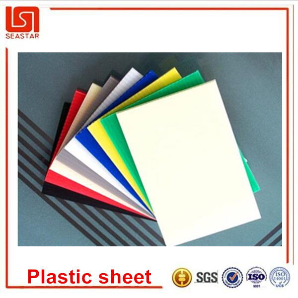 Alibaba gold supplier wholesale plastic sheet