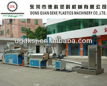 HDPE LDPE PE Flakes Twin Screw Extruder Machine