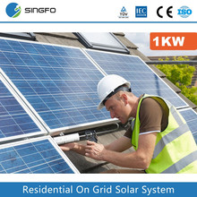 Singfo 1kw solar power system price with high configuration