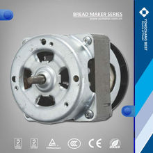 High Speed Asynchronous Bread maker motor