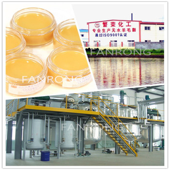 Lanolin Anhydrous / Wool Fat/ Pharmaceutical Grade EP ELP