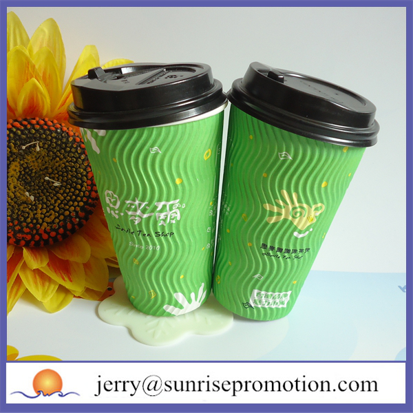 Wholesale ripple paper double wall coffee cup and cover