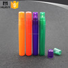 10ml PP pen shape plastic spray bottle for perfume