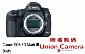 Canon EOS 5D Mark III body DSLR camera wholesale