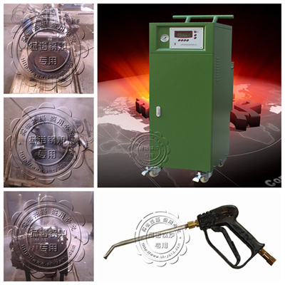 industrial steam cleaning equipment