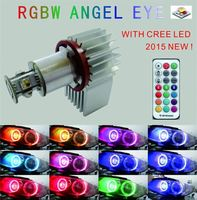 NEW H8RGBW Angel Eye rgb to usb adapter for bmw e46