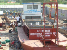 Self propelled river sand barge,transportation ship for sale