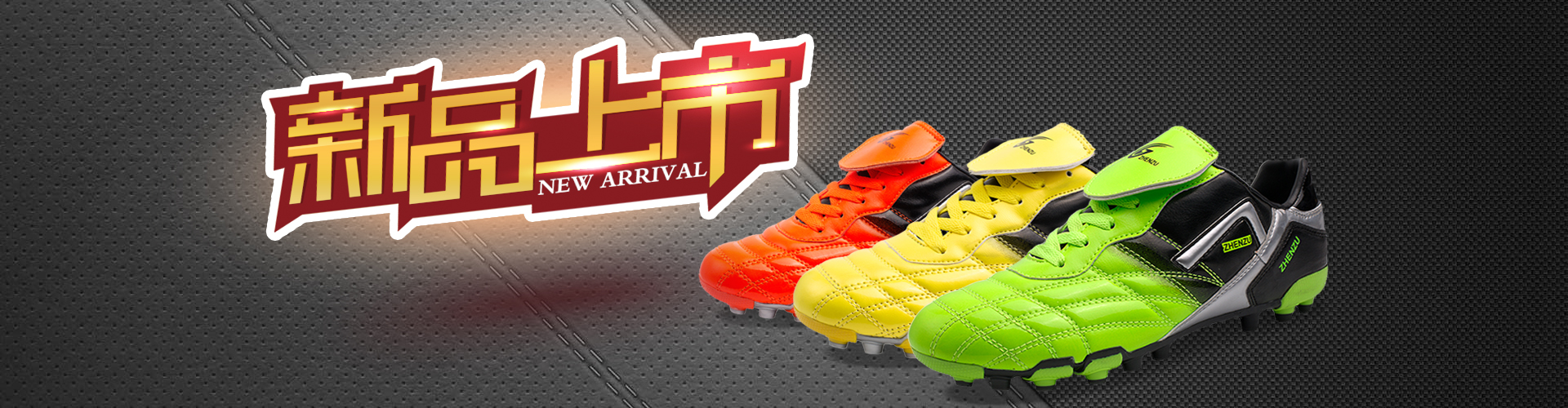 Newest style most popular design Men's outdoor soccer shoes boots