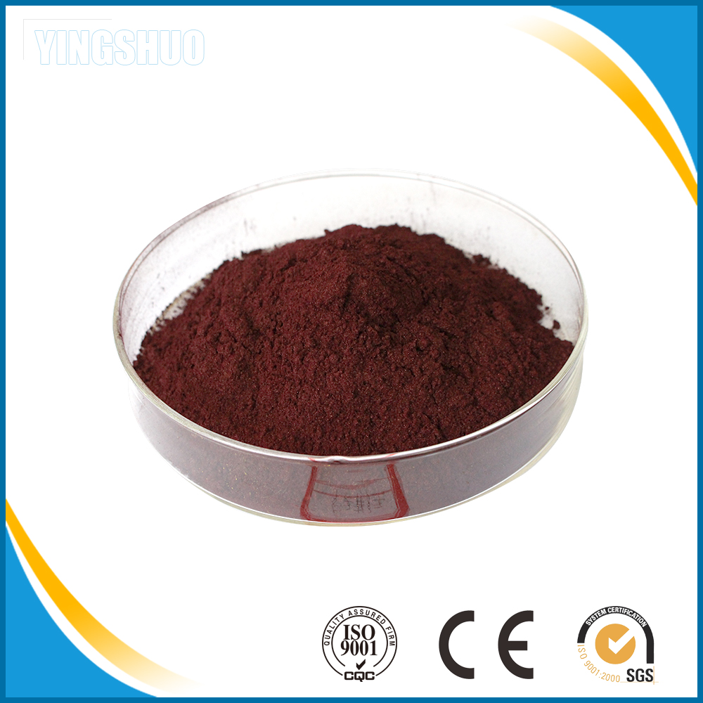 Solvent violet 17 dye for polyester and combination fabric common dying cas:81-48-5