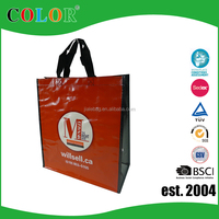 2016 Cangnan factory BOPP wholesales promotional Glossy laminated PP woven bag